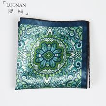 Luonan - Pattered Pocket Square