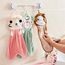 Home Simply - Animal Hand Towel