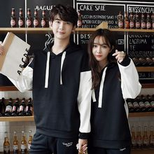 Tabula Rasa - Couple Matching Panel Hoodie