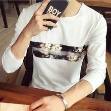 Alvicio - Floral Print Panel Long-Sleeve T-shirt