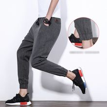 ZZP HOMME - Couple Matching Jogger Pants