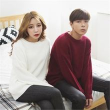 Superstar.i - Couples' Waffle-Knit Sweater