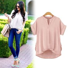 lilygirl - Plain V-Neck Short-Sleeve Blouse