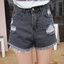 Denimot - High Waist Distressed Denim Shorts