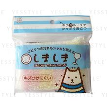 Kokubo - Stripe Kitchen Sponge (Square) (Random Color)