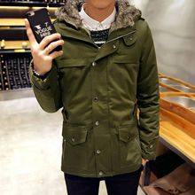 Bay Go Mall - Hooded Parka