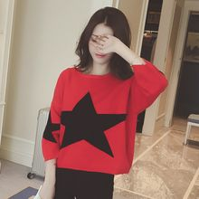 Rocho - Star Knit Top