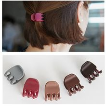 Coolgirl - Matt Mini Hair Claw