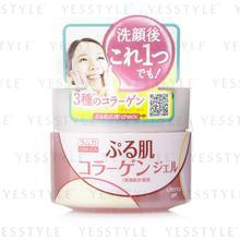 Utena - Lamuca Emollient Gel (3 Collagens Sleeping Pack)