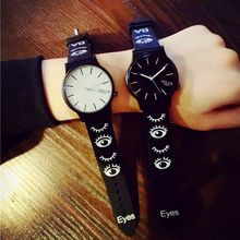 InShop Watches - Printed Silicon Strap Watch