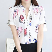 Ashlee - Print Short-Sleeve Chiffon Blouse