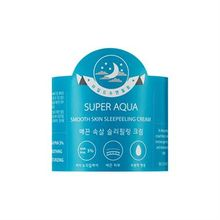 Missha 謎尚 - Super Aqua Smooth Skin Sleepeeling Cream 50ml