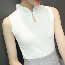 Shomez - Mandarin Collar Keyhole Front Sleeveless Knit Top