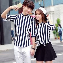 Bonne Nuit - Couple Matching Pinstripe Elbow-Sleeve Shirt
