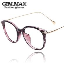 GIMMAX Glasses - Retro Glasses