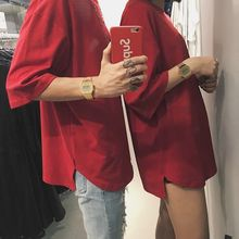CooLook - Couple Matching Elbow-Sleeve Plain T-Shirt
