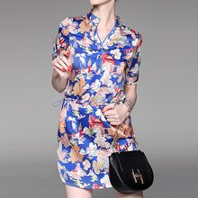 Alaroo - Floral Print Stand-collar Short-Sleeve Dress