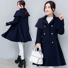 lilygirl - Double-Breasted Knit Coatdress