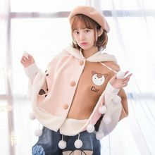 Moriville - Cat Print Pompom Hooded Cape