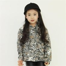 TWINSBILLY - Kids Camouflage Zip-Up Jacket
