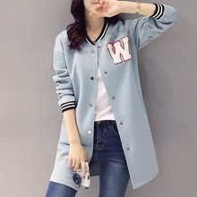SEYLOS - Letter Applique Long Baseball Jacket