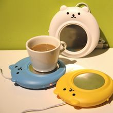 Cloud Forest - USB Cup Warmer