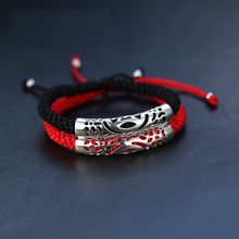 AINIAN - Braided Couple Matching Bracelet
