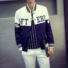 JVR - Color-Block Printed Buttoned Baseball Jacket