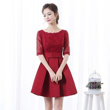 Tinkabel - Elbow-Sleeve Lace Panel Cocktail Dress