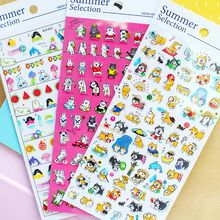 Homey House - Animal PVC Stickers
