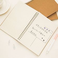 Show Home - Plain Small Notebook