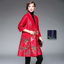 Y:Q - 3/4-Sleeve Embroidered Long Jacket
