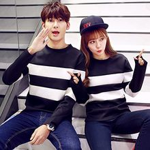 belle epoque - Couple Matching Stripe Long-Sleeve T-Shirt