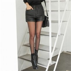 ZIZIBEZIRONG - High-Waist Cuff-Hem Coated Shorts