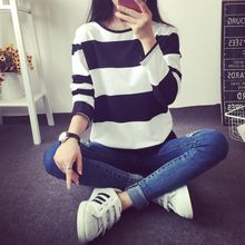 Ukiyo - Striped Long Sleeve T-Shirt
