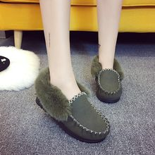 AIKE - Fleece-lined Fluffy Loafers