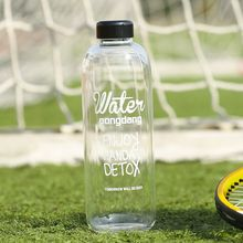 Yulu - Lettering Glass Water Bottle