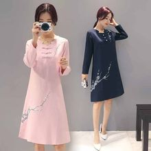 Ebbie - Frog Button Long-Sleeve Dress