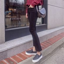 Styleberry - Fray-Hem Boot-Cut Pants