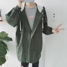 Chuoku - Longline Hooded Jacket