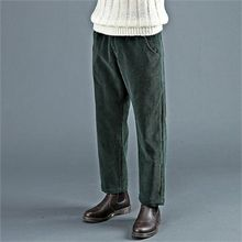 THE COVER - Band-Waist Corduroy Pants
