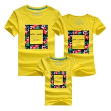 Panna Cotta - Family Matching Floral Print Short-Sleeve T-Shirt