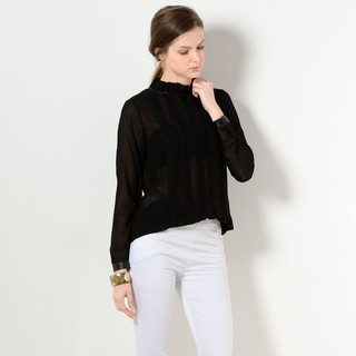 59 Seconds - Long-Sleeved Crochet Panel Frilled Top