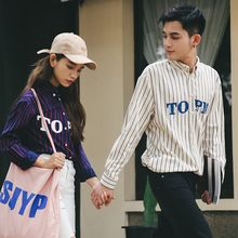 Simpair - Couple Matching Striped Shirt