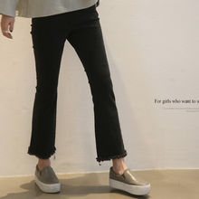 NANING9 - Distressed Boot-Cut Pants