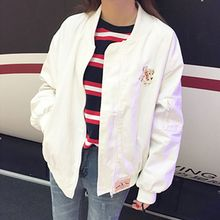Dute - Embroidered Bomber Jacket
