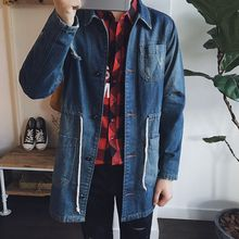 Besto - Denim Jacket