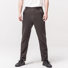 Ashen - Straight-Fit Sweatpants