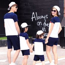 Tabla - Family Matching Set: Color Block Short-Sleeve T-Shirt + Shorts
