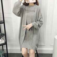 Fashion Street - Set: Knit Tank Dress + Open Front Long Knit Coat